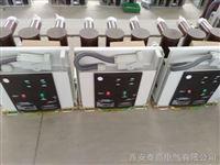 ZN63-24kv户内高压真空断路器生产厂家