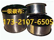 汕头碳纤维加固材料销售_汕头碳纤维厂家批发