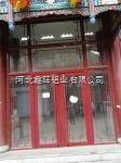 仿古装饰条中空玻璃装饰条价格
