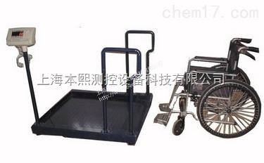 电子轮椅秤医院透析秤