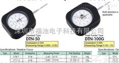 指针式张力计DTN-150G  DT-150G