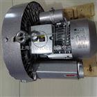 2LB510-AA01-1.3KW石油化工燃氣管道增壓利政環形高壓鼓風機高壓漩渦氣泵