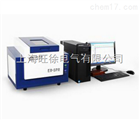 HeLeeX E8 RoHS检测仪器/无卤检测分析仪