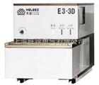 E3-3D 三维定位镀层测厚分析仪器