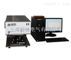 E3-GEN PCB专用检测分析仪