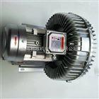 2LB430-AA11-0.85KW注塑機自動吸料機專用環形高壓鼓風機真空排吸環形高壓泵
