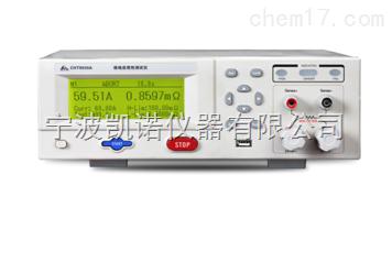光伏接地電阻測試儀CHT9930A