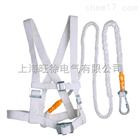 (白色)电工带式单保险安全带