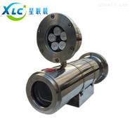 北京防爆红外摄像仪TX-E608W-50