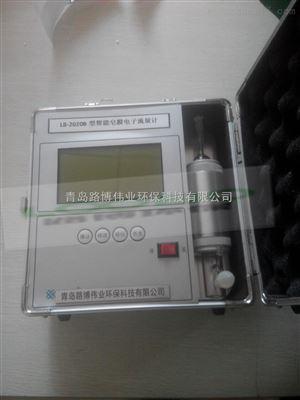 河北第三方检测单位专用仪器路博LB-2020智能电子皂膜流量计