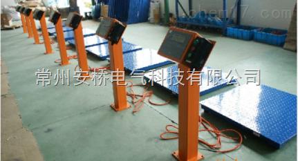 30-500KG电子防水台秤