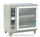 新品砖瓦泛霜箱,上海自控式砖瓦泛霜箱技术要求