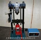 上海厂家点荷载仪,型号数显岩石点荷载仪