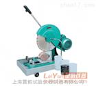 手动式切割机,厂家现货混凝土切割机