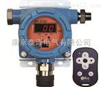 SP-2102 plus可燃气体检测仪