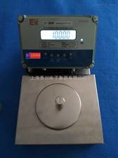 防爆电子秤,2公斤防爆天平,辽阳防爆电子天平