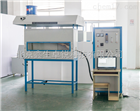 辐射热源法铺地材料燃烧试验装置