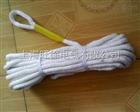 20米高空作业绳 安全绳