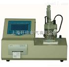 HD-561石油产品微量水分测定仪(卡尔.费体法)
