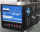 CUT-400工业用切割机 大功率金属等离子切割机