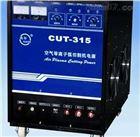 CUT-315数控切割机