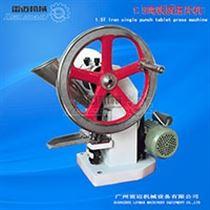 小型钙片糖果单冲压片机,广州雷迈口含片单冲压片机