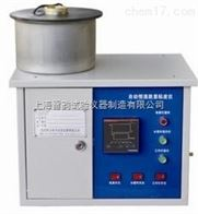 SYD-0621道理沥青标准粘度仪技术特点