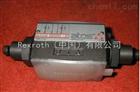 进口意大利ATOS压力继电器上海发货发票随货