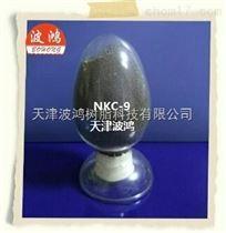NKC-9催化劑樹脂