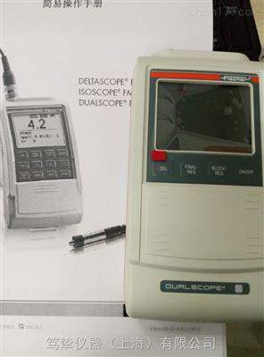 德国铁素体含量测试仪