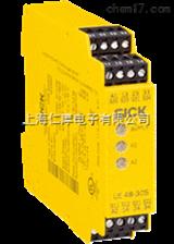 UE48-3OS2D2S1SICK 安全继电器UE48-3OS2D2S1