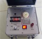 遥控升压式工频110kv工频信号发生器