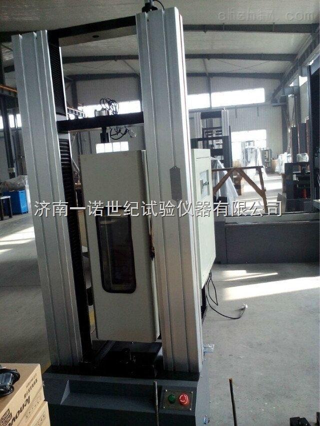 低温路面橡胶沥青灌封胶检测机