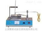 石油燃点测定仪,克利夫兰闪点仪制造厂家