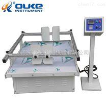 OK-100厂家供应跑马式振动试验机质量保证