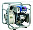 YP30G 水泵