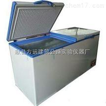 DW—40型电工套管低温试验箱、低温试验箱批发商