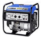 EF2600FW汽油发电机