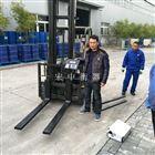 电动叉车改装电子秤2吨/2kg