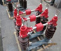 户外35kv硅橡胶高压隔离开关HGW4-35系列高压隔离刀闸