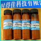 三聚氰胺检测标准品奶粉中三聚氰胺成分分析标准物质,GBW10061