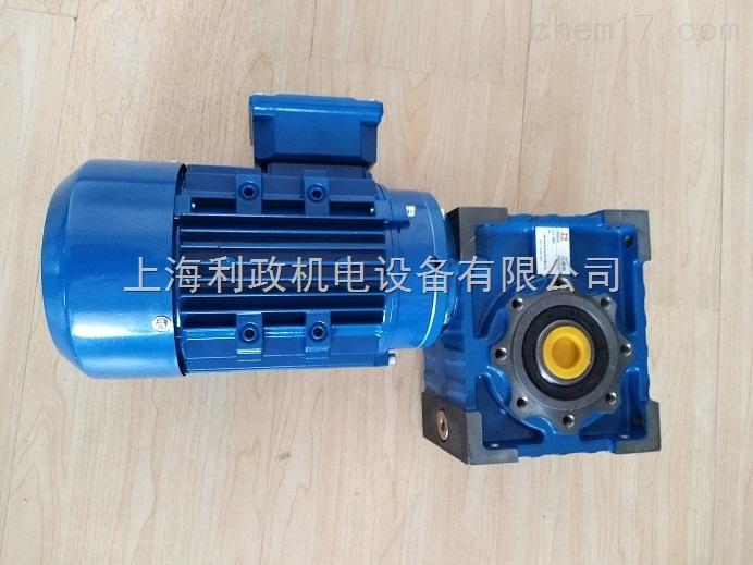 RV063铸铁箱体涡轮减速器 诺德减速电机