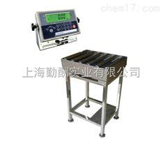 高精度电子滚筒秤|自动分选滚筒秤|滚筒秤专业厂家