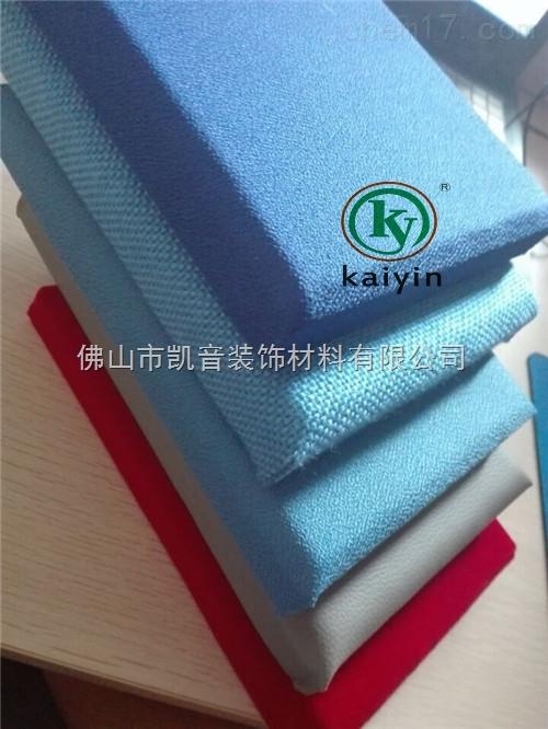 软包吸音板直销广东软包吸音板厂家