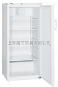 欧洲进口防爆冰箱冷藏冷冻组合柜