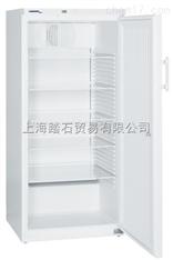 歐洲進口防爆冰箱冷藏冷凍組合柜