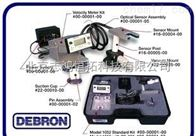 原装进口  DEBRON速度仪、DEBRON关门速度检测仪、DEBRON测速仪、DEBRON速度检测