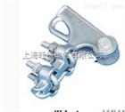 NLL系统配电(变电)用螺栓型铝合金耐张线夹绝缘金具