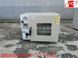 DZG-6050泉州 50L真空干燥箱