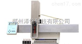 AS-200液體自動進樣器